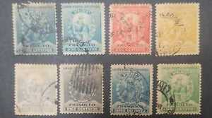 O) 1896 PERU, MANCO CAPAC FOUNDER OF INCA DYNARTY, FRANCISCO PIZARRO CONQUEROR O