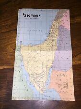ISRAEL SIX DAYS WAR 1967 CEASE-FIRE ISRAELI EGYPT SYRIA BORDER ARMY IDF ZAHAL