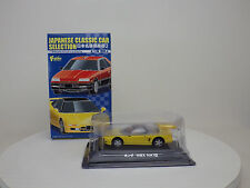 1 : 64 HONDA NSX (E-NA1) 1990  Yellow  Plastic car With chewing gum F-toys NEW