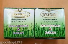 Free Ship 2X Meiyong Seaweed Whitening Cream Face Advance Revitalizer Formula