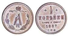 Russie - Alexandre III (1881-1894) - 1/2 kopec 1882 СПБ (Saint-Pétersbourg)
