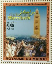 SPECIAL LOT Morocco 2000 874 - Marrakesh Festival - 2 Full Sheets of 25 - MNH
