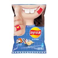 New Chinese Flavor White Rabbit Milk Candy Lay's Potato Chips 乐事薯片新口味大白兔联名款香浓奶糖味