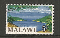 Album Treasures Malawi Scott # 26  5sh Monkey Bay Mint Hinged