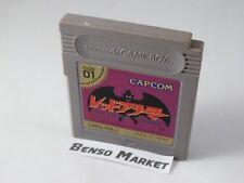 RED ARREMER MAKAIMURA GAIDEN GARGOYLE'S QUEST GAME BOY JAP JP GIAPPONESE DMG-RAJ