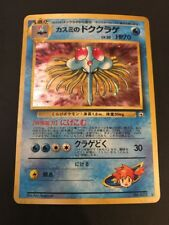 MISTY's TENTACRUEL N0.073 JAPANESE Gym Heroes HOLO Pokemon RARE MINT CONDITION