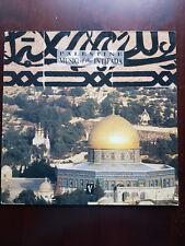 Palestine Music of the Intifada Vinyl LP Record 1989 NM
