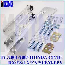 Billet Rear Subframe Brace Control Arm for 01-05 Honda Civic DX ES LX EX SI EM S