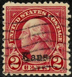 US 1929 #660 - 2c Washington Kansas Kans. Overprint Issue Used VF-XF