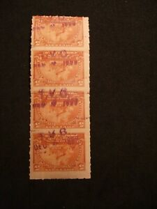 USA Back of the Book 5 cents RB31 strip of 4 with conflicting date cancels??!!