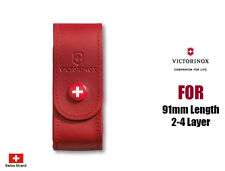 Victorinox Leather Belt Pouch For 91mm 2-4 Layers Swiss Army Knife 4.0520.1