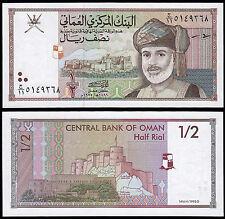 Oman 1/2 RIAL (P33) 1995 UNC