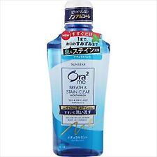 SUNSTAR Ora2 Breath & Stain Clear Mouthwash Natural Mint 460 ml JAPAN  F/S