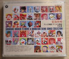 SHUNSUKE KIKUCHI TV MOVIE & ANIMATION THEME SONGS COLLECTION 2-CD Grendizer etc