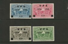 HAITI  U.P.U. 1949 OVERPRINT STAMPS. UNMOUNTED MINT