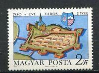 31918) Hungary 1971 MNH Gyor 1v. Scott #2065