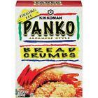 Kikkoman Panko Japanese style bread crumbs, 8 oz resealable box