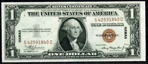 """1935-A $1 """"HAWAII"""" SILVER CERTIFICATE BROWN SEAL EX. KYZIVAT UNCIRCULATED"""