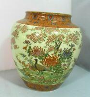 """Vintage Japanese Satuma Pheasant Floral Design Floral Vase 8"""" Gold Gilt"""