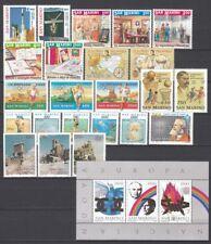 San Marino 1991 Annata Completa 23 v. + foglietto **