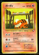 Pokemon GROWLITHE #058 Japanese - Vending Series 3 GLOSSY - MINT