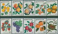 Korea South 1974 SG1092-1144 Fruits set MLH