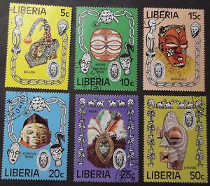 Liberia 1977 Scott 771-776(A251) Tribal mask UH Complete set