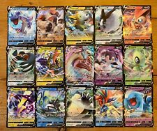 150 Pokemon Cards - Premium Pack All Have 1 V/GX/EX/Tag +15 Rare/Holo! FAST POST