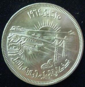 Egypt 50 Piastres 1964 BU Diversion of the Nile silver crown