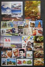 MACEDONIA 2016 (missing booklet Europa think green) MNH