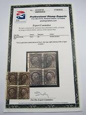PSE Certified Stamp! 1917 U.S. POSTAGE ONE Dollar ($1) Stamps STP-44-IB