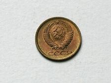 USSR Russia 1987 1 KOPEK CCCP Coin AU+ Lustre - Tiny Size (15 mm diameter)