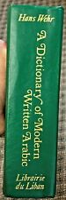 A DICTIONARY OF MODERN WRITTEN ARABIC - HANS WEHR - FREE SHIPPING