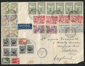 GREECE AIR MAIL COVER WITH 108 STAMPS ADDRESSED TO UK 1936