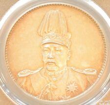 1914 China Republic Silver Dollar Coin Yuan Shih Kai PCGS Y-322 UNC Details