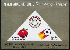 [P5395] Yemen 1982 Football good sheet very fine MNH