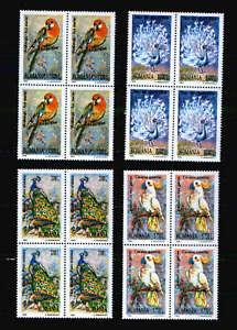 Rumänien 5405-08 ** VB Vögel