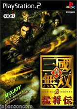 Used PS2 Shin Sangoku Musou 2 Mushouden   SONY PLAYSTATION JAPAN IMPOR