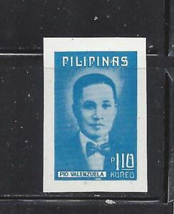 PHILIPPINES -1202a - IMPERF - MNH - 1974 - DR PIO VALENZUELA
