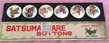 Vtg SATSUMA Ware Japan Hand Painted Ceramic Pottery Buttons Flower Sampler Set