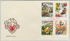 Monkeys Chinese Stamps