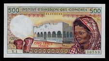 COMORES  500 FRANCS ( 1976 ) INSTITUT  Y1  PICK # 7  UNC LESS.