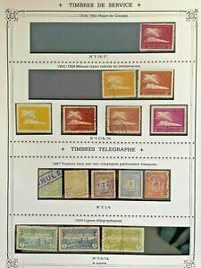 1887-1958 LOT DOMINICAN REPUBLIC VF USED VF MLH B698.14 START 0.99$