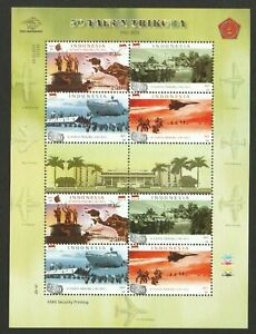 INDONESIA 2011 THE 50TH ANNIV. OF OPERATION TRIKORA SOUVENIR SHEET 8 STAMPS MINT