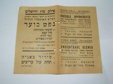 vintage Israel Palestine Edison jerusalem UNSICHTBARE GEGNER film cinema ad