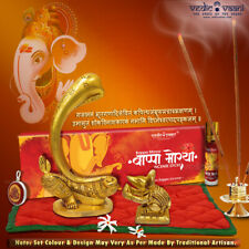 Vedic Vaani Elegant Lord Lambodar Gajanan Ganesh On Trunk Decorative Set