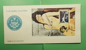DR WHO 1976 EQUATORIAL GUINEA FDC CONCORDE FIRST FLIGHT OVPT S/S ART  g13004