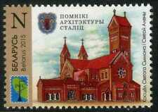 2015. Belarus. RCC Subjects. Architectural Monuments of Capitals.Stamp.MNH
