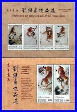 TOGO = CHINA YEAR of TIGER x2 S/s MNH ANIMALS, BIG CATS, PAINTINGS (L-Z)