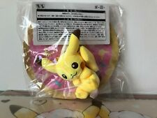 Pokemon Center Japan Plush Pikachu Mascot Tropical Sweets with Cup Holder